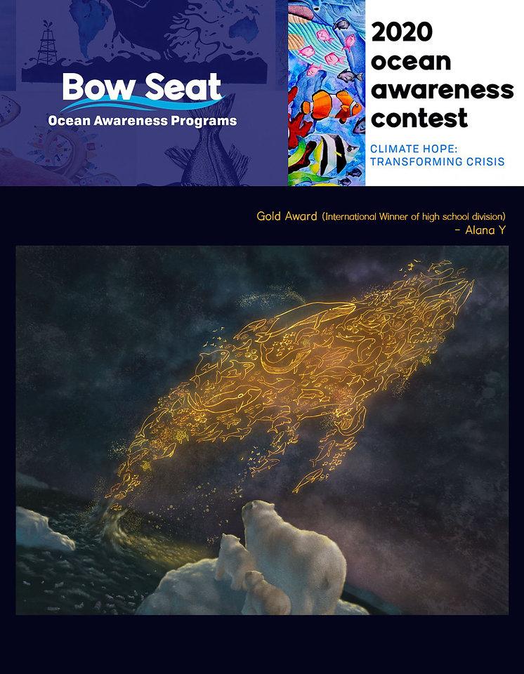 OceanAwareness.jpg
