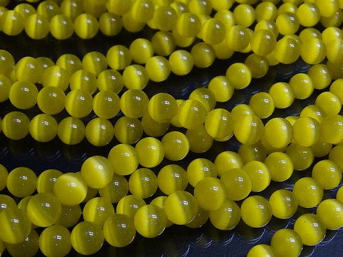 ПК010НН10 Бусины из природного камня кошачий глаз (желтый), размер: 10 мм, 1 шт.