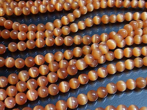 ПК012НН8 Бусины из природного камня кошачий глаз (рыжий), размер: 8 мм, 1 шт.