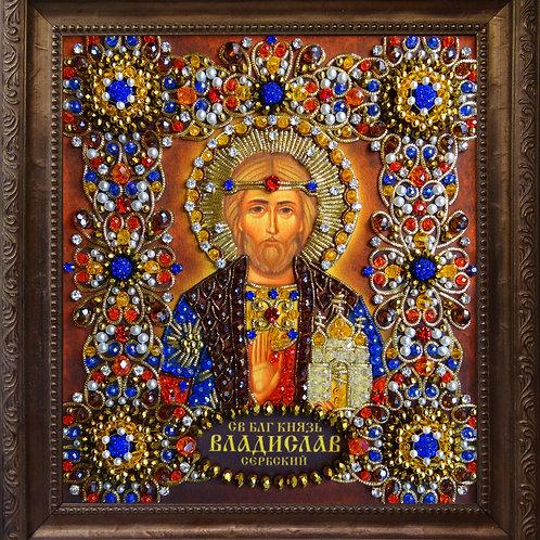 Набор для вышивания хрустальными камнями Святой Владислав Сербский