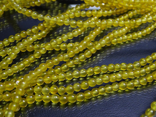 ПК004НН4 Бусины из природного камня агат (желтый), размер: 4 мм, 1 шт.