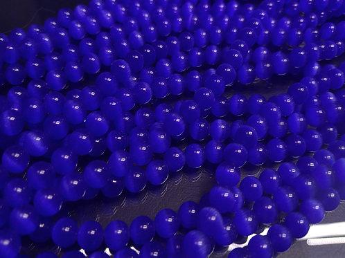 ПК013НН8 Бусины из природного камня кошачий глаз (синий), размер: 8 мм, 1 шт.