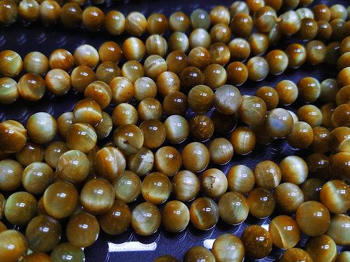 ПК015НН8 Бусины из природного камня тигровый глаз, размер: 8 мм, 1 шт.