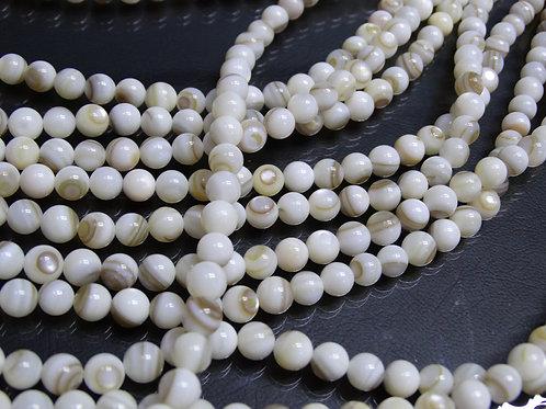 ПК003НН6 Бусины из природного камня агат (белый), размер: 6 мм, количество: 1 шт