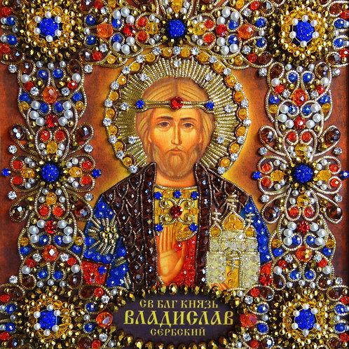 Ткань с нанесенной авторской схемой Святой Владислав Сербский