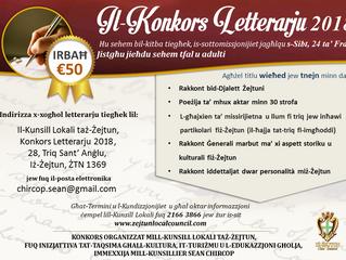 Sottomissjonijiet miftuħa: Il-Konkors Letterarju 2018