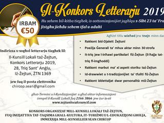 Is-sottomissjonijiet miftuħa: Il-Konkors Letterarju 2019