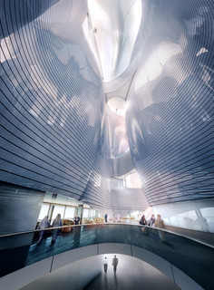 Internal Atrium