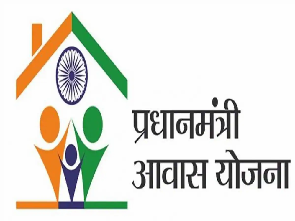 पीएम आवास योजना लिस्ट 2021 ,pradhan mantri awas yojana  list 2021