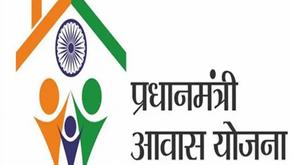 PMAY - Pradhan Mantri Awas Yojana 2021