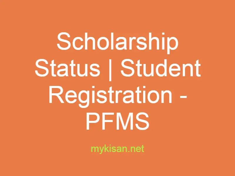 Scholarship || Student Registration - PFMS ,pfms.nic.in, pfms bank list
