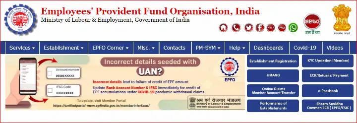 epfo passbook ,claim  epf governance