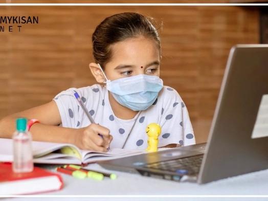 Online Classes कैसे शुरू करें? जानकारी हिंदी में