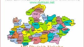 MP Bhulekh Khasra Khatauni | एमपी भूलेख 2021