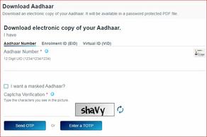 Aadhar Card Download:ई-आधार कार्ड कैसे डाऊनलोड करे?