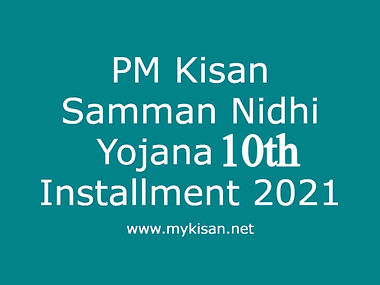 PM Kisan 10th installment 2021