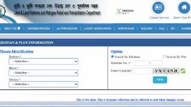 Banglarbhumi West Bengal: Search Land Records, Bhulekh