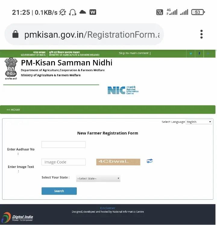 PM Kisan farmer registration  online