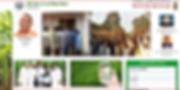 caneup.in Sugarcane farmers portal Online:My Kisan Net