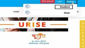 U-Rise Portal Online Registration