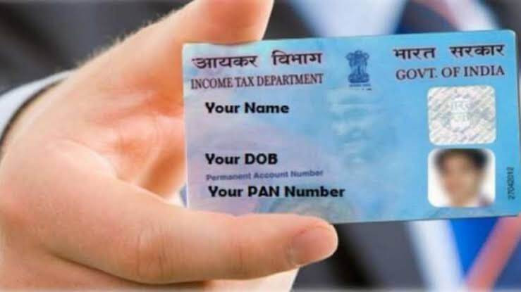 How can check my PAN card status?  Can we download PAN card?