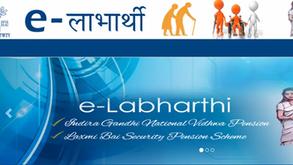 eLabharthi Bihar Pension Yojana List 2021