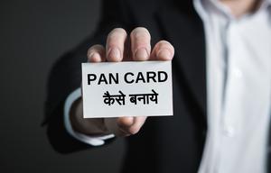 PAN CARD बनाने के लिए जरूरी दस्तावेज क्या है Pan card बनाने और बनवाने के लिए तीन प्रूफ जो इस प्रकार है पहचान प्रूफ (identity proof), पता प्रूफ (address proof) तथा जन्मतिथि के लिए जन्म प्रमाण पत्र (date of birth proof) की ज़रूरत पड़ेंगी। अब Pan Card बनवाने के लिए पैन कार्ड Application Form में कुछ Important Documents भी लगाना बेहद जरुरी होता है, जिसके नहीं रहने के एवज में हम पैन card बनवाने से वंचित हो जाते है। आपको बता दे की Pan Card के लिए कौन- कौन से महत्वपूर्ण Documents लगाना जरुरी है
