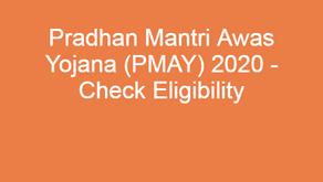 PM Awas Yojana Gramin List 2021