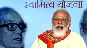 Swamitva Yojana:क्या है स्वामित्व योजना और इसके लाभ
