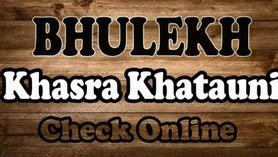 Delhi Bhulekh Khasra Khatauni | दिल्ली भूलेख 2021