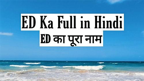 ed ka full form_edited.jpg