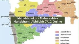 Mahabhulekh - Maharashtra Mahabhumi Abhilekh 7/12 Online