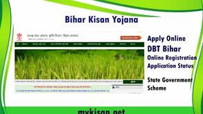 DBT Agriculture Bihar,Kisan Registration Online
