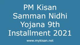 PM Kisan 9th Installment Status Check 2021:pmkisan.gov.in