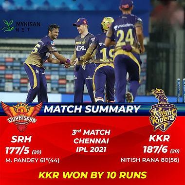 Sunrisers Hyderabad vs Kolkata Knight Riders, 3rd Match