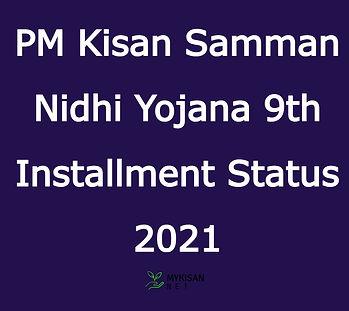 PM Kisan Samman Nidhi 9th installment status 2021.jpg