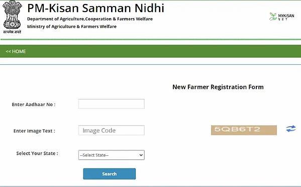 pm kisan registration.webp