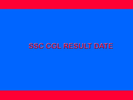 SSC CGL 2018 Tier 1 Answer Key update 27.06.2019