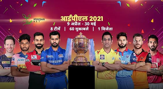 ipl 2021 live cricket score.webp
