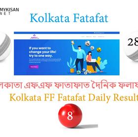 Kolkata FF Fatafat Result Today Live