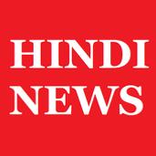 google samachar in hindi