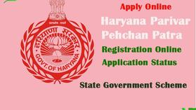 Haryana Parivar Pehchan Patra 2021