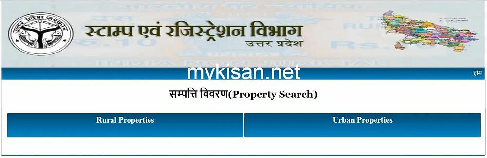 IGRSUP Property search Portal