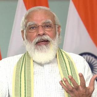 PM Kisan Samman Nidhi Yojana Scam