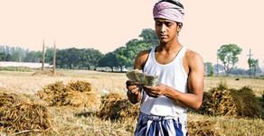 पीएम किसान सम्मान निधि योजना 2020