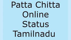 Patta Chitta - View patta chitta land records in Tamil Nadu online