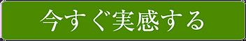 cta_btn_green.png