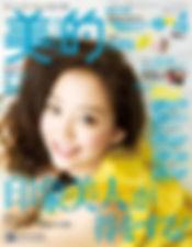 biteki_4l.jpg