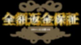 mbg_logo.png