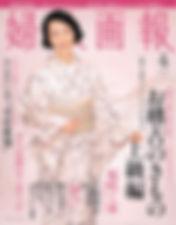 fujingaho_4l.jpg